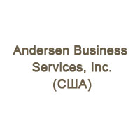Andersen Business Services, Inc. (США)